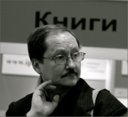 Jeden z největších současných ruských básníků A.Makarov-Krotkov čte v Táboře