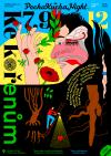 Dvanáctá Pecha Kucha Night Vodňany bude o všemožných cestách ke kořenům