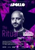 The Ritual &DJ Brian