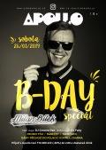 Milan Bílek B-DAY speciál